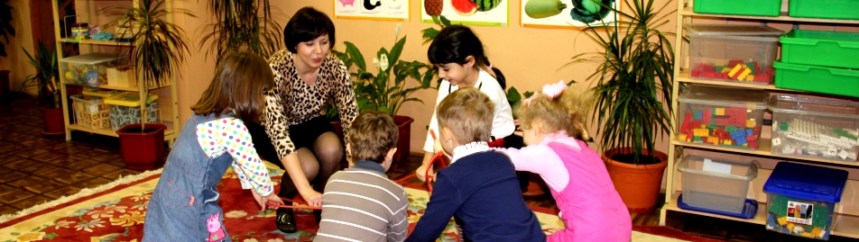 Психолого-педагогический Центр